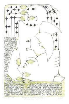 Mona Saudi, 'Homage to Mahmoud Darwish 5', silkscreen print and watercolor on paper, 90 x 50 cm
