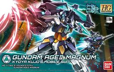 HGBD 1/144 GUNDAM AGE II MAGNUM: JUST UPDATED... Box Art and MANY NEW Official Images, Info Release http://www.gunjap.net/site/?p=333185