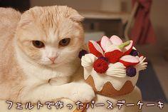 フェルトで作ったバースデーケーキ