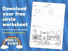 Downloadable circle worksheet.