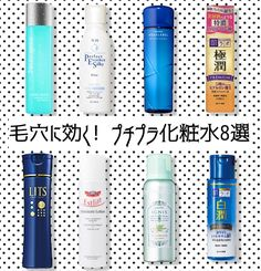 Japanese Makeup, Neutrogena, Makeup Tips, Lotion, Moisturizer, Water Bottle, Make Up, Skin Care, Cosmetics