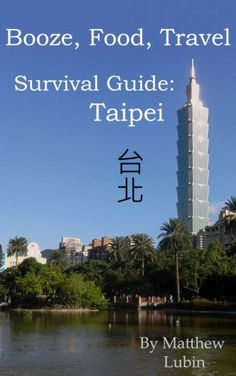 The Booze, Food, Travel Survival Guide: Taipei is available on Amazon!