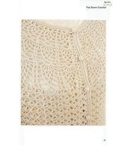 Irish crochet &: JACKET