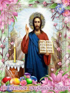 Light Blue Roses, Just Magic, Easter Wallpaper, Birthday Cake, Spirituality, Album, Happy, Holiday, Artwork