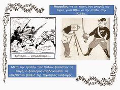sofiaadamoubooks: ΓΕΛΟΙΟΓΡΑΦΙΕΣ ΤΗΣ ΕΠΟΧΗΣ Memes, Greek, Blog, Greek Language, Animal Jokes, Meme, Greece