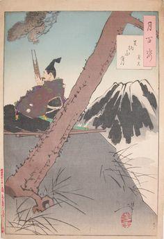 Yoshitoshi - 100 Aspects of the Moon - 70 - 月岡芳年 - Wikipedia