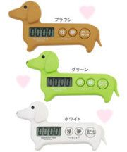 Stuck On You: Dachshund Fridge Magnet Timers