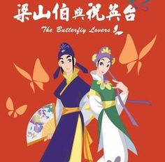 The Butterfly Lovers or Liang Zhu is a Chinese legend about the tragic romance between two lovers, Liang Shanbo and Zhu Yingtai. The story is considered the Oriental Romio and Juliet. http://www.chinaholidays.com/culture/tale-of-butterfly-lovers.html