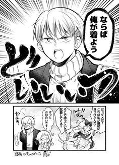Hetalia, Holy Roman Empire, Prussia, Fan Art, Manga, Anime, Germany, Country, Twitter