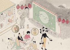 Being in Love Eases the Pain, Illustrations by Harriet Lee Merrion...
