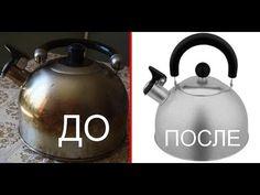 Как очистить чайник от жира.