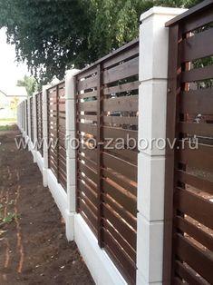 Партизанский забор частного санатория Бузулукский бор, смонтированный по технологии конструктора.