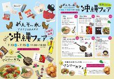 okinawa_web.jpg 2,000×1,397 ピクセル