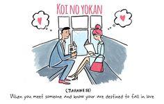 Quando você conhece alguém e sabe que está destinado a se apaixonar. (Idioma: Japonês)