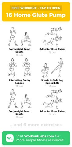 16 Home Glute Pump · Free workout by WorkoutLabs Fit