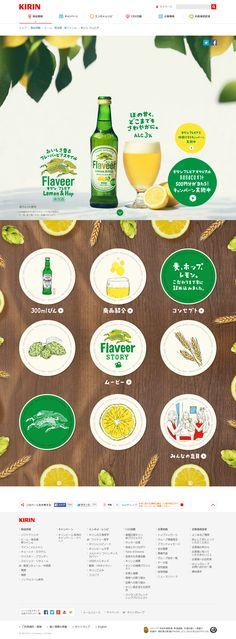 http://www.kirin.co.jp/products/beer/kirinflaveer/