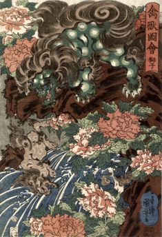 A Shishi (Chinese lion) and her cub near a cliff with peonies