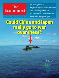Getting my geek on here- the Economist is THE magazine for extempers and Jo graduates this year, which means it's going to be my job to have it on hand starting sometime soon. . . Subscriptions are always nice :) (as is Time)