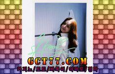 강남카지노추천↗\『GCT77.COM』\↙라이브바카라주소서울바카라주소바카라사이트ショ메이저카지노사이트안전한카지노주소ショ카지노사이트추천대구바카라주소ショ온라인바카라사이트안전한바카라추천ショ메이저바카라사이트사설바카라추천ショ사설바카라주소온라인카지노사이트ショ생방송바카라사이트프라임카지노사이트ショ베가스카지노주소강남바카라사이트ショ인터넷카지노추천베가스카지노추천ショ대구카지노추천안전한바카라주소ショ강남바카라추천사설카지노사이트ショ온라인카지노사이트바카라사이트ショ사설카지노주소바카라주소ショ안전카지노사이트서울카지노주소ショ