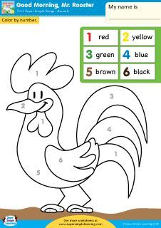 easycolorbynumberworksheetprintable Kiddo Stuff