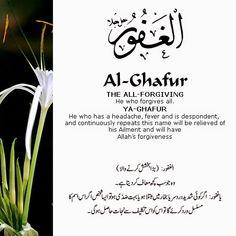 Al Asma Ul Husna 99 Names Of Allah God. The 99 Beautiful Names of Allah with Urdu and English Meanings. Prayer Verses, Quran Verses, Quran Quotes, Faith Quotes, Qoutes, Beautiful Names Of Allah, Beautiful Islamic Quotes, Islamic Inspirational Quotes, Allah God