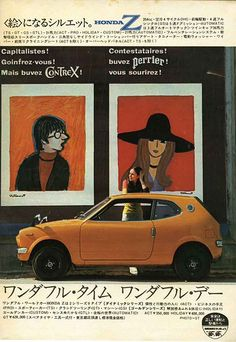 1971 Honda Z I own one ;-)