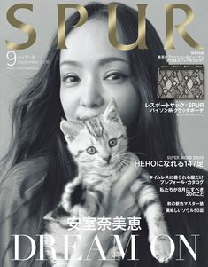 【SPUR】安室奈美恵さんがSPURに登場! 安室さん念願の子猫との撮影とは? | MAGAZINE TOPICS Beauty Make Up, Cover Photos, Superstar, September, Black And White, Celebrities, Gallery, Lady, Movie Posters