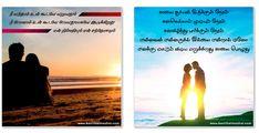 #kadhalkavithaigal #tamilkadhalkavithaigal #lovakavithaigal #sadlovekavithaigal Valentine's Day Special Gifts, Valentine Day Special, Valentines, Lovers Images, Tamil Kavithaigal, Tamil Love Quotes, Love Failure, Failure Quotes, Lovers Quotes