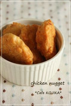 「安ウマ!簡単!! チキンナゲット」とっても簡単に、家にある材料だけで作れちゃいます!大人も子供も大好きなあの味ですょ^^【楽天レシピ】