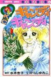 Shoujo, Princess Peach, Candy, Fictional Characters, Art, Art Background, Kunst, Sweets, Performing Arts