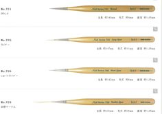 b-r-s 709 マーブルライナー 光療筆,光療凝膠,光療工具,日本,指甲