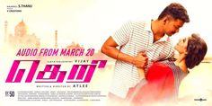 Download Theri full movie from dontbecrude.com. Vijay, Samantha and Amy Jackson are the play the lead roles in this movie. It is one of the big budget Tamil movie of 2016.