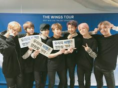 #TheWingsTourinSeoul