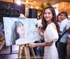 Song Hye Kyo, Loving U, White Dress, Songs, People, Outfits, Beautiful, Dresses, Chinese
