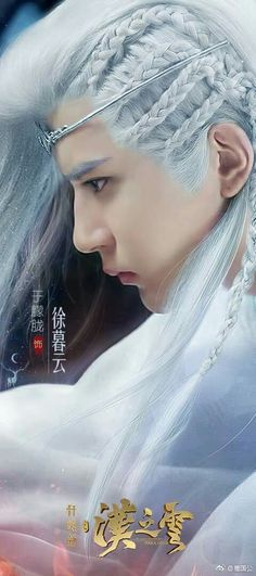 Xuan yuan sword Han cloud