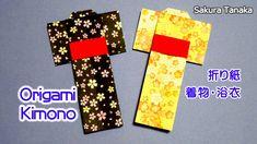 Origami Kimono dress / 折り紙 着物・浴衣 折り方