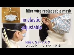 (6) DIY face mask no elastic adjustable 1枚布 立体プリーツマスク作り方 大人 フィルター ワイヤー交換 필터교체 마스크만들기 - YouTube Pocket Pattern, Free Pattern, Diy Masque, Techniques Couture, Creation Couture, Mask Making, Diy Face Mask, Sewing Tutorials, Most Beautiful Pictures
