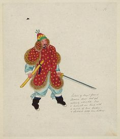 Soldier of the Royal Guard. Ancient dress not yet entirely obsolete - Coat & helmet are lined with a mail of hard leather - & studded with iron buttons Wake Island, Asian Continent, Federated States Of Micronesia, Royal Guard, Heritage Month, Easter Island, Hawaiian Islands, Library Of Congress, Korean Outfits