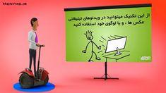آژانس تبلیغاتی سابلیمینال - نگاهی تازه به آینده