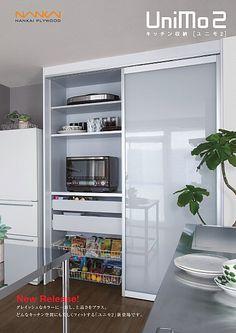 南海プライウッド株式会社 | キッチン収納 ユニモ2 | カタログビュー