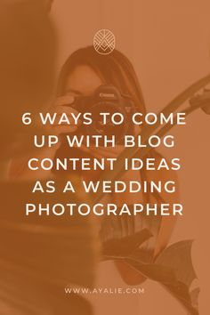 #ayalie Blogging tips for wedding photographers: as a wedding professional, you may often get stuck on what to publish on your blog. Find 6 ways that will help you come up with your next blog idea easily. Wedding photography blog tips by Ayalie Pinterest Marketing Wedding Photography Styles, Creative Wedding Photography, Wedding Photography Inspiration, Photography Business, Photography Tutorials, Outdoor Wedding Venues, Pinterest Marketing, Blog Tips, A Boutique