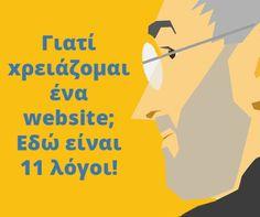Γιατί xρειάζομαι ένα website; Εδώ είναι 11 λόγοι!