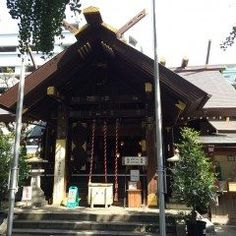 おはようございます(-)/ いつもありがとうございます ポジティブメンタルヘルス人材育成プロデューサーの八矢です 今日も一歩一歩進んでいきましょう メンタルヘルスケア人材育成のマイルストーンをよろしくお願いいたします http://ift.tt/29BJQf9 今日の神社は東京福めぐり八社の波除稲荷神社築地です #メンタルヘルス#レジリエンス#職場のストレス#東京福めぐり#波除稲荷神社 tags[宮城県]