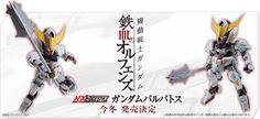 バンダイナムコエンターテインメントの「SDガンダムストライカーズ」で連動キャンペーン!(~8/31)