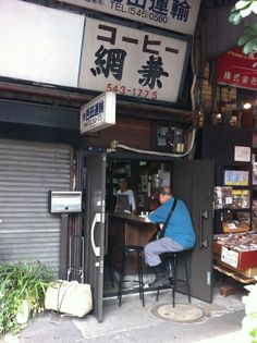 A cosy coffee shop at Tsukiji Fish Market in Tokyo, Japan, own by a 81-years-old lady. Opening hours is Tue and Sat only in the morning. Pay her a visit and have a cup of coffee if you were around.