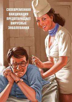 Valeriy Barykin