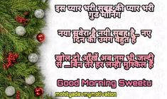 Top 10 Good Morning Images In Hindi 2020 Morning Images In Hindi, Good Morning Images Download, Good Morning Photos, I Am Awesome