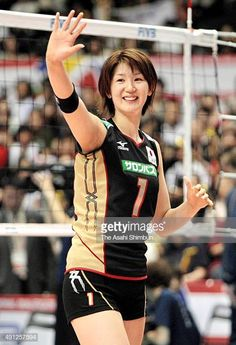 Megumi Kurihara of Japan celebrates winning the 2008 FIVB Women's World Olympic Qualification Tournament between Japan and South Korea to secure the. Women Volleyball, Volleyball Players, Olympics, Hot Girls, Basketball Court, Beautiful Women, Cosplay, Japan, Celebrities