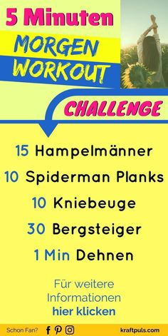 Mit diesem schnellen Workout nach dem Aufstehen bist du sofort wach und bereit für den Tag! #abnehmen #fitness #deutsch #Übungen