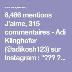 "6,486 mentions J'aime, 315 commentaires - Adi Klinghofer (@adikosh123) sur Instagram: ""מזל טוב ורק מתוק 🍭🎉💕 #gargeran #biscuit #cream #vanilla #strawberry #macarons #flower #meringue…"""